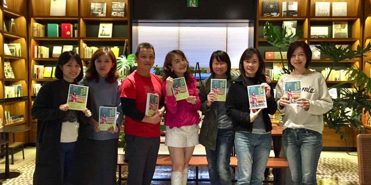 余懷瑾─真書軒月讀會 我們希望教出怎樣的大人