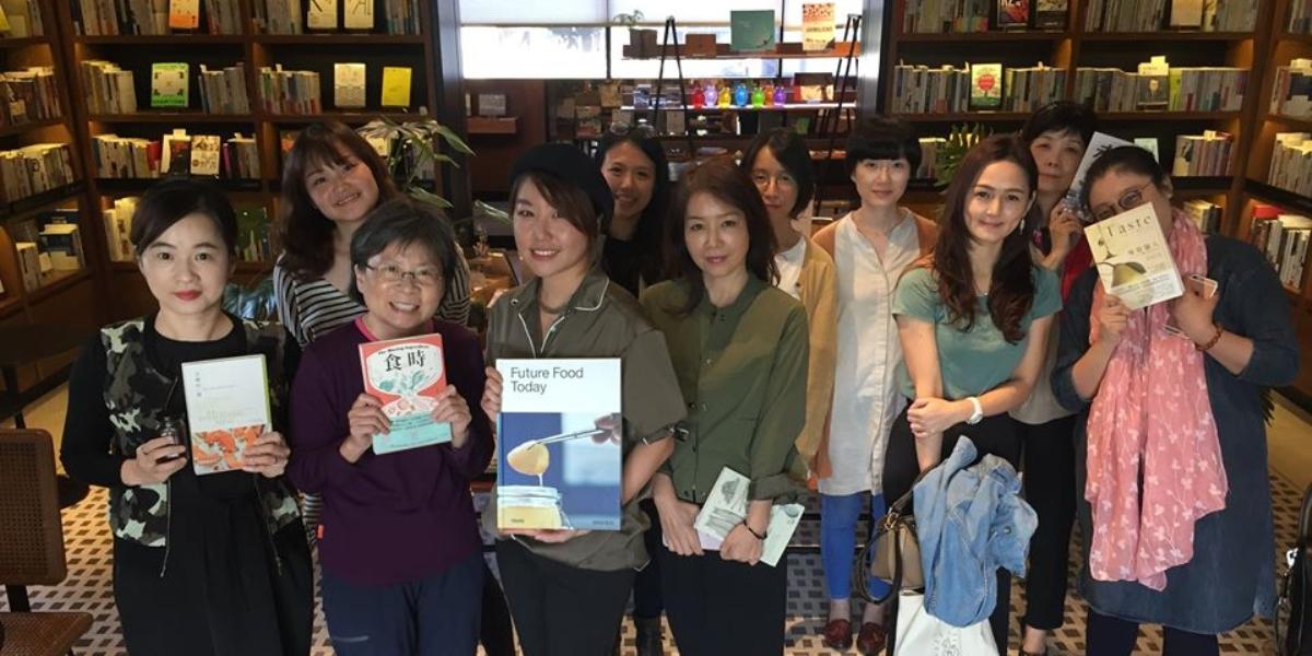 王琬萱一真書軒月讀會 永續廚房 發酵的未來式