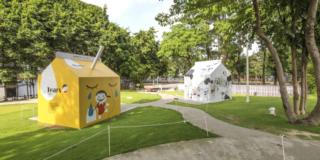 2014 綠圈圈 生活藝術祭