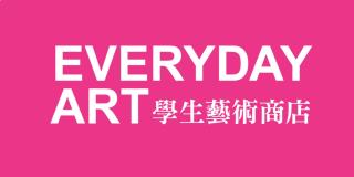 2016 EVERYDAY ART學生藝術商店