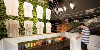 音樂裁縫店