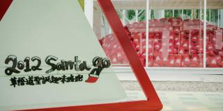2012 Santa Go 草悟道聖誕趣味路跑
