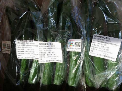 食來運轉超吉站 在地小農有機蔬果