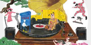 2017綠圈圈 自由造音─勤美術館 城市練習曲