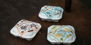 工家美術館 食物設計