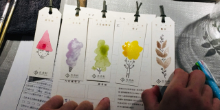 城市裡的自然之徑一大地習作 植物顏料工作坊